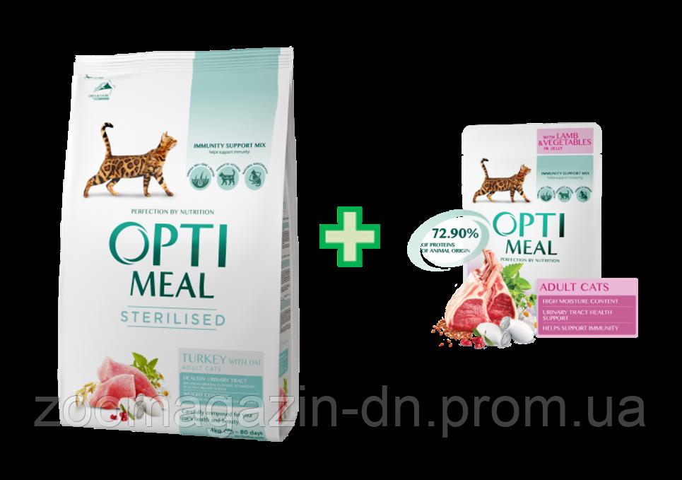 Акция! OptiMeal (Оптимил) сухой корм для стерилизованных котов - индейка и овес 4 кг + блок влажного корма (12 шт) в  подарок (консервированный корм