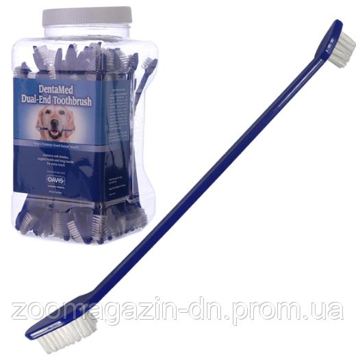 Davis Dentamed Dual-End Toothbrush ДЭВИС ЗУБНАЯ ЩЕТКА для собак и котов