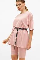 GLEM розовый  женский костюм с футболкой и шортами-велосипедками Хизер, фото 1