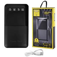 Зарядные устройства Power Bank, внешний аккумулятор JS-191 SMART CHARGE 10000mAh 2USB(1A+2A), цифровой дисплей, фото 1