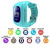 Smart часы детские, детские умные часы с GPS Q50-1, blue