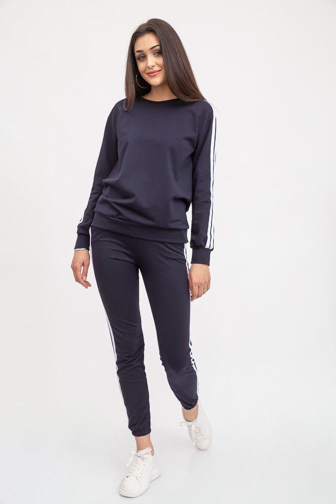 Спорт костюм женский 119R608 цвет Темно-синий