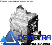 Коробка переключения передач МТЗ-80, 82. 70-1700010