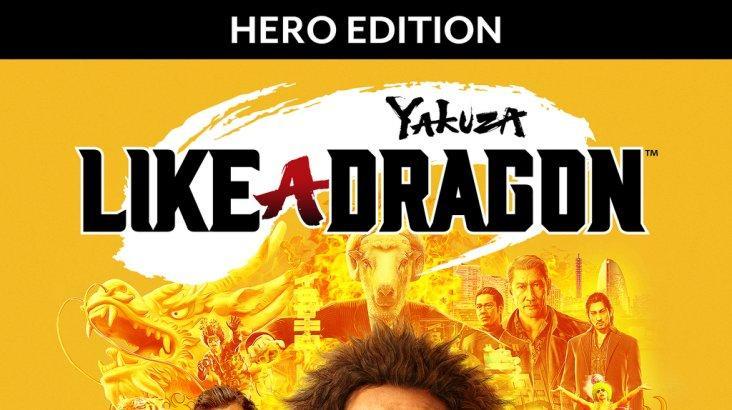 Yakuza: Like a Dragon - Hero Edition ключ активации ПК