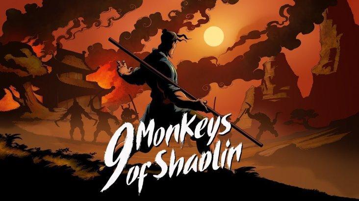 9 Monkeys of Shaolin ключ активации ПК