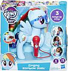 Май лител пони поющая Радуга Дэш My Little Pony Singing Rainbow Dash, фото 2