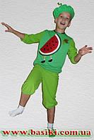 Арбуз прокат карнавального костюма