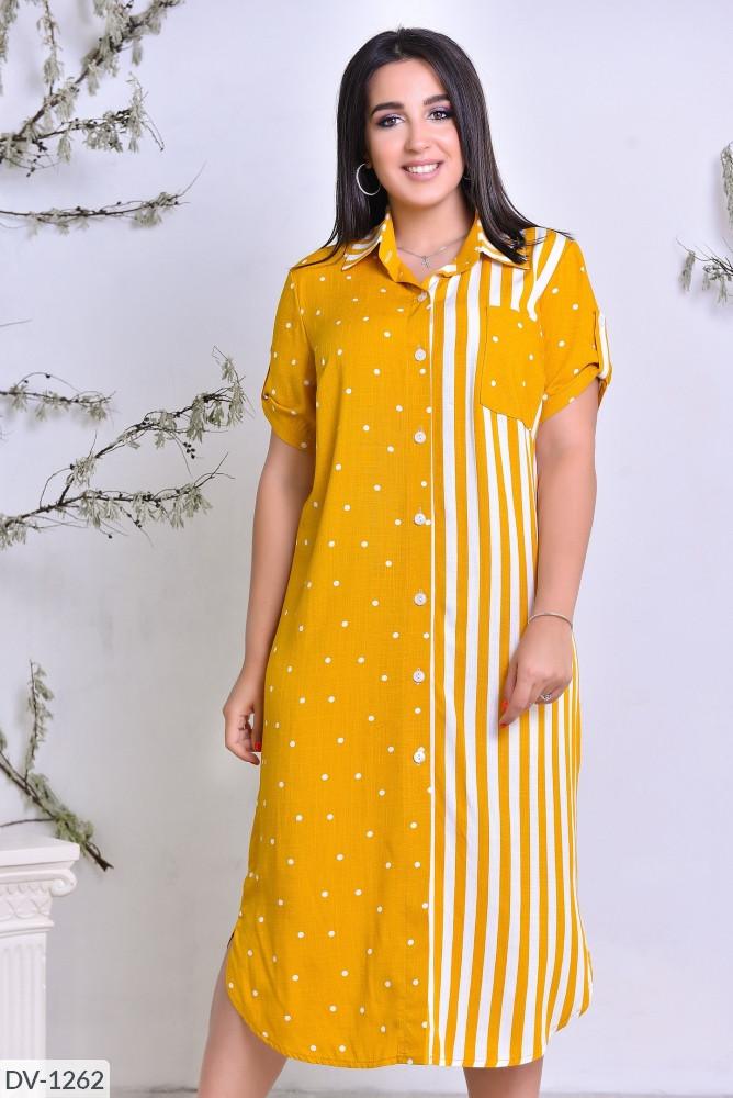 Платье миди оверсайз горох желтое SKL11-260549