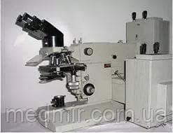 Микроскоп люминисцентный Люмам Р-8