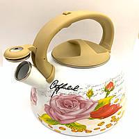 Чайник с свистком Hoffner 4932 Rose Coffee 3,3 литра, индукцуя, газ, электро, стекло