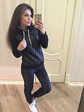 Женский спортивный костюм на синтепоне , фото 3