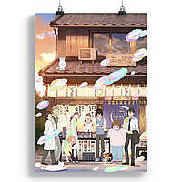 Плакат Березневий лев | 3-gatsu no Lion 01