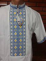 Вишиванка чоловіча з голубим орнаментом на короткий рукав