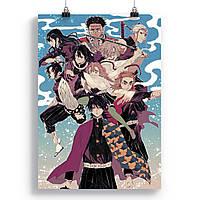 Плакат Клинок, рассекающий демонов | Kimetsu no Yaiba 11