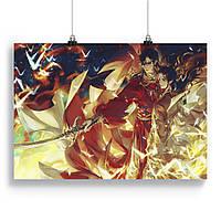 Плакат Благословение небожителей   Tian Guan Ci Fu 06
