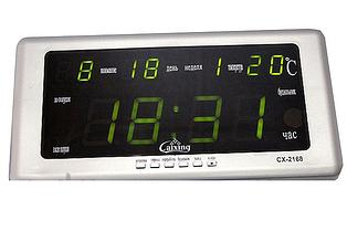 Годинники електронні Caixing