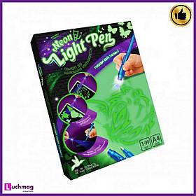 """Набір для творчості і малювання з ультрафіолетом """"Neon Light Pen"""" А4"""