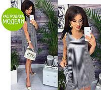 """Літній сарафан жіночий в смужку """"Elada""""  Розпродаж моделі, фото 1"""