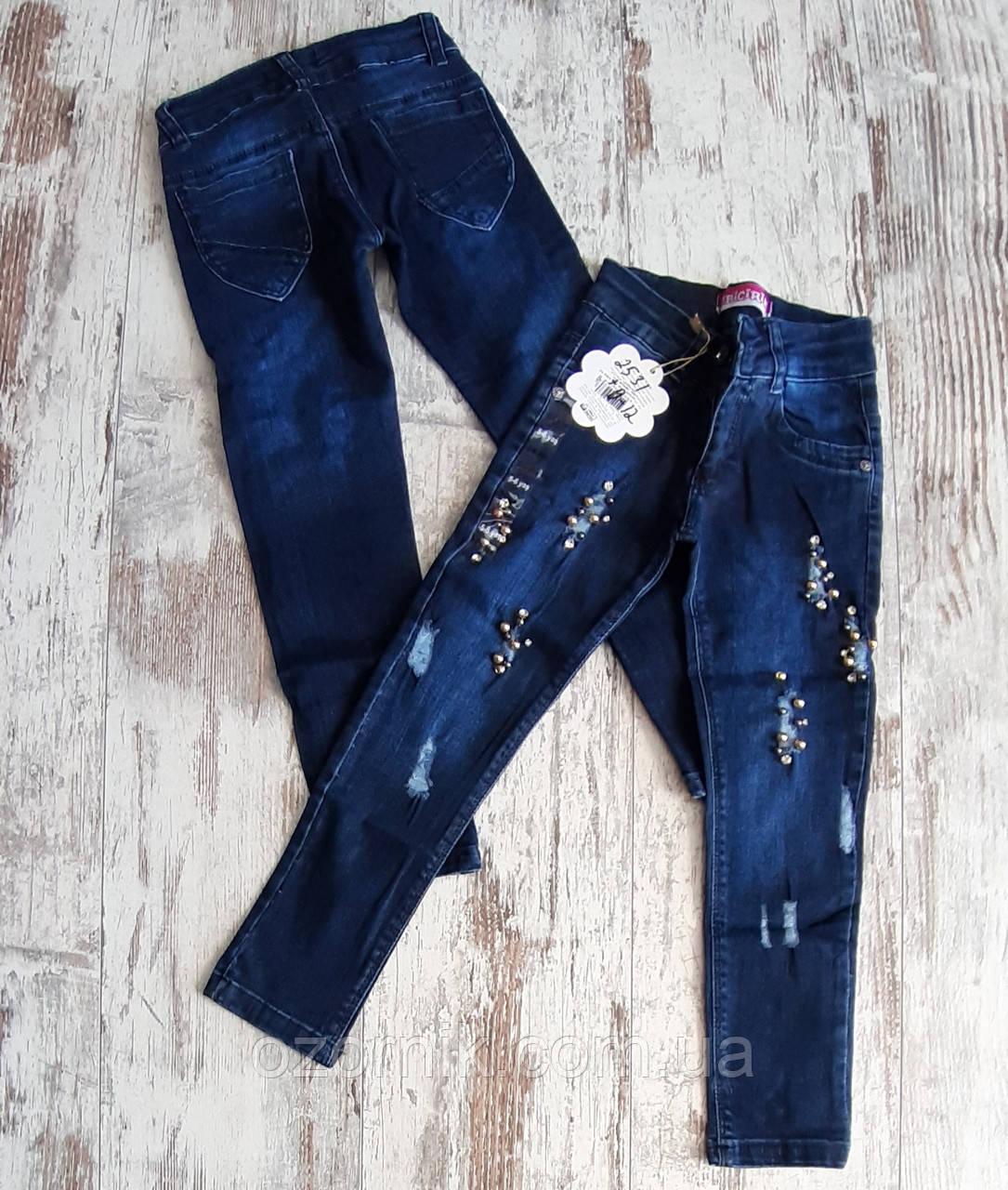 Оптом Модные Джинсы для Девочек 9-12 лет Турция