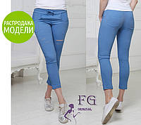 """Стильні штани жіночі """"Next""""  Розпродаж моделі, фото 1"""