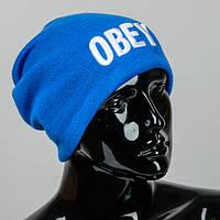 Модная вязаная шапка OBEY (MAX)