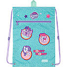 Рюкзак укомплектованный Kite Education My Little Pony Бирюзовый (SET_LP20-501S), фото 7