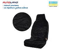 Меховые чехлы на сидения универсальные Черные полный комплект, фото 1