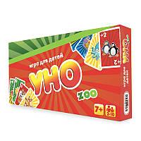 Настольная Игра Уно (Uno) Детское Zoo