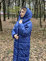 Зимнее пальто  одеяло OVERSIZE арт. М521 синее / синего цвета, фото 1