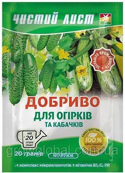 Удобрение для томатов и перца 20 г «Чистый лист», оригинал