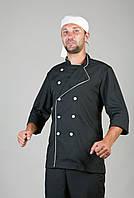 """Китель поварской """"Health Life"""" х/б черный 2241-1, куртка повара"""