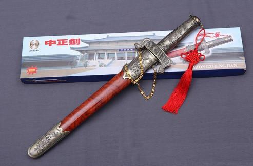 Сувенирный китайский Меч Цзянь