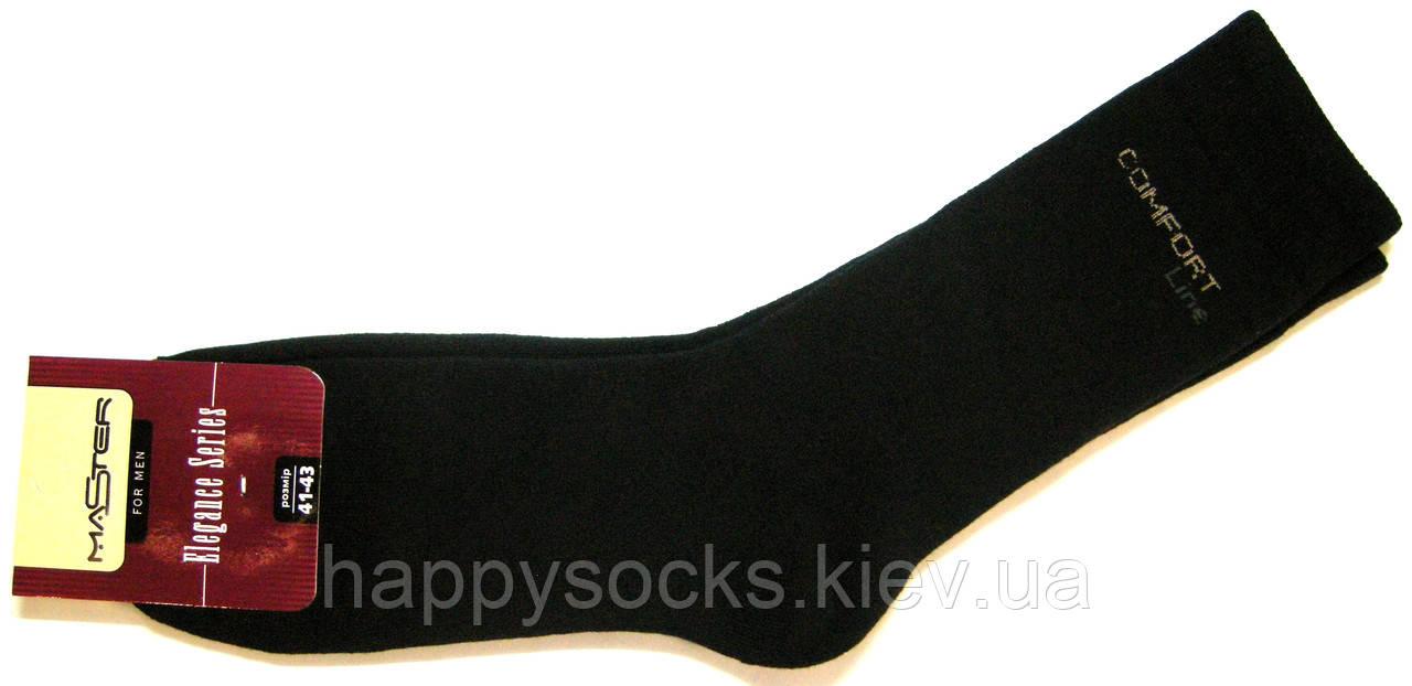 Хлопковые махровые носки мужские высокие