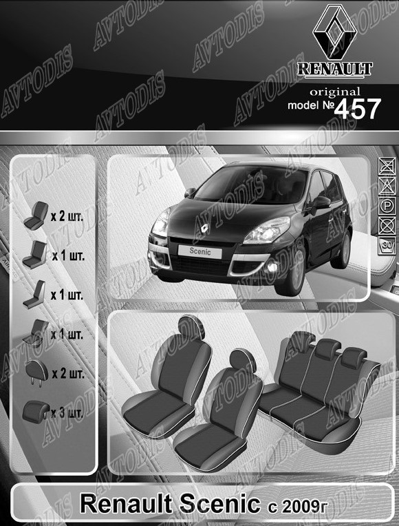 Авточехлы Renault Scenic III 2009- EMC Elegant