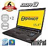 Ноутбук Lenovo ThinkPad R500