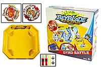 Набір Beyblade Burst Epic Rivals Battle Бейблейд арена жовта 35см + 2 вовчка + 2 запускных механізму.