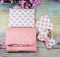 Набор для новорожденных на выписку и в коляску 4 предмета: Одеяло, Подушка, Простынка, Бант