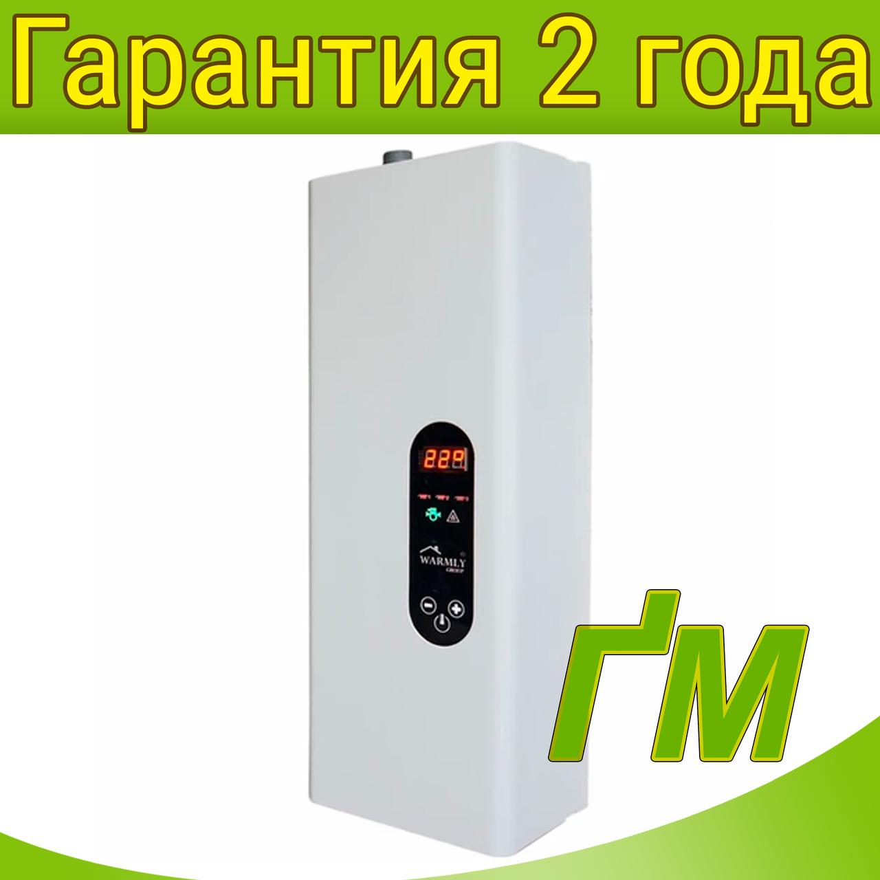 """Сенсорный электрокотел серии """"Premium"""" WCSP-15"""