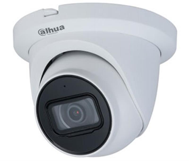 IP-камеры - идеально подходят для умного дома