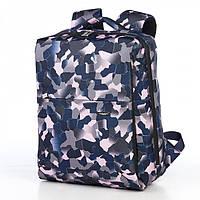 Школьный рюкзак для мальчика Dolly 396 с защитным принтом