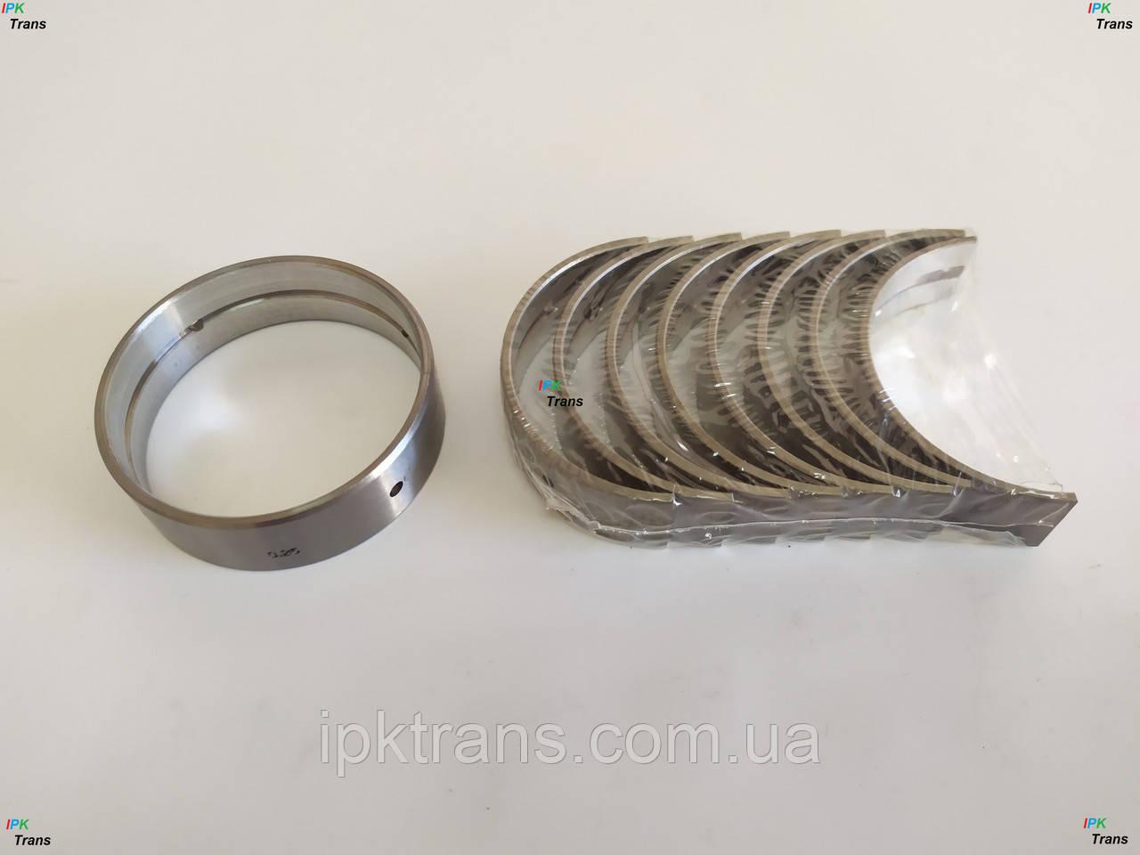 Вкладиші корінні Kubota V2203 (+0,25) (52 mm) (1755 грн)