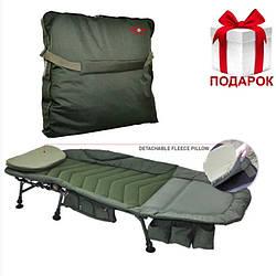 Кровать карповая Full Comfort Bedchair 213x78x28см + Подарок