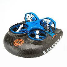 Кадрокоптер катер дрон машинка Trix 3в1 K2