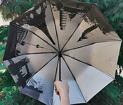 Зонт женский полуавтомат с куполом 99 см Max фиолетовый с принтом изнутри. Анти-ветер, 9 спиц., фото 2