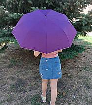 Зонт женский полуавтомат с куполом 99 см Max фиолетовый с принтом изнутри. Анти-ветер, 9 спиц., фото 3
