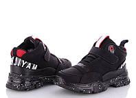 Детская демисезонная обувь для мальчика Размеры 32 (19,5см) Румыния