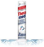 Зубная паста отбеливающая Theramed  Natyr Weiss 100 ml с дозатором