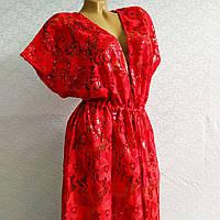 Длинный гипюровый халатик-туника для дома и пляжа, размер 52-54, ярко красного цвета с пайетками