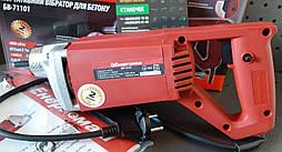 Вибратор для бетона Энергомаш БВ-71101, фото 2