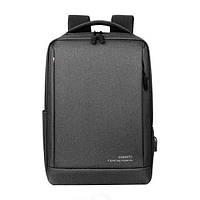 "Рюкзак противоударный для ноутбука 15,6"" с USB, темно-серый цвет ( код: IBN010SS ), фото 1"